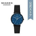 2021春の新作スカーゲン腕時計メンズSKAGEN時計SKW6727AARENNATURALSアレンナチュラルス公式2年保証