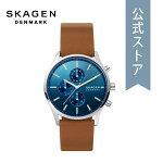 2021春の新作スカーゲン腕時計メンズSKAGEN時計SKW6732HOLSTホルスト公式2年保証
