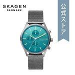 2021春の新作スカーゲン腕時計メンズSKAGEN時計SKW6734HOLSTホルスト公式2年保証
