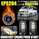 Eps204ha200imo01