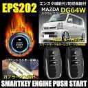 Eps202kaida64w