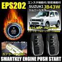 Eps202kaijb43