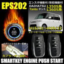 Eps202kail350s