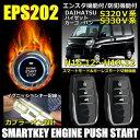 Eps202kais320v