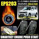 Eps203kaijb43