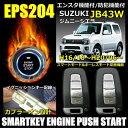 Eps204kaijb43