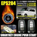 Eps204kail350s