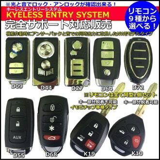 有沒有鍵的報名遥控設計9種小型音箱