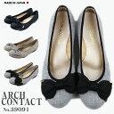【送料無料】日本製 ARCH CONTACT アーチコンタクト リボン バレエシューズ フラットシューズ やわらかい パンプス 痛くない 脱げない 幅広 歩きやすい ローヒールパンプス 黒 コンフォートシューズ レディース 低反発 大きいサイズ 3cm ぺたんこ靴 39091