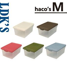 【サンカ公式】収納ケース 小物 hc-MS haco's(ハコス) M LDK'S(エルディーケーズ) おもちゃ収納 押入れ収納 収納ボックス 衣服 クローゼット収納 衣装ケース おしゃれ キッチン スッキリ 家具 プラスチック サンカ SANKA