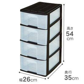 【サンカ公式】【送料無料】PO-F4BK ポッシュ 深型 4段 ブラック 収納ケース A4ファイル 小物ケース キッチン スッキリ 収納ボックス プラスチック 日本製 洗面所 引出し A4 整理 シンプル 隙間収納 新生活