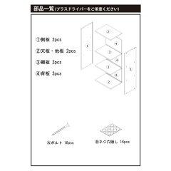 カラーボックス3段ホワイト幅42cm奥行29cm高さ89cm白収納棚収納棚本棚カラボラック横置きリビング子供部屋