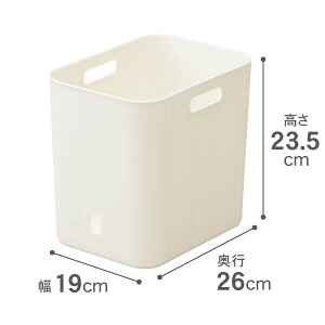 NIBS-SLWH インボックスソフト SL ホワイト squ+ スキュウプラス カラーボックス コンテナ 収納ケース 家具 おしゃれ インテリア おもちゃ収納 スッキリ 押入れ収納 収納ボックス おもちゃボック