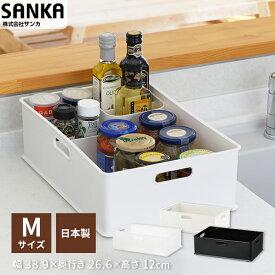 【サンカ公式】収納ケース 小物 SQB-M INBOX(インボックス) squ+ スキュウプラス M 調味料 収納 調味料入れ 靴下 コスメ 化粧品メイク 小物入れ タオル 収納ボックス プラスチック キッチン収納 おしゃれ サンカ SANKA