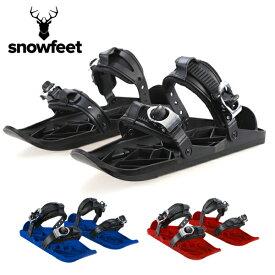 スノーフィート2 snowfeet2
