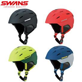 SWANS スワンズ ヘルメット 《2021》 HSF-230〈 送料無料 〉