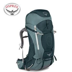 OSPREY オスプレー エーリエル AG 55 ARIEL AG ブースベイグレー 登山 縦走 トレッキング 旅行 ザック :OS50067