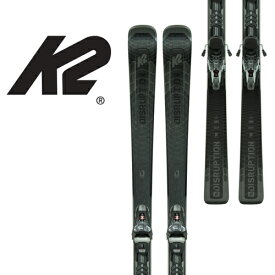 NEWモデル 予約 早期 K2 ケーツー 20-21 DISRUPTION Mti + MXCELL 12 TCx (金具付)ディスラプション スキー 板 オンピステ カービング