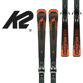 NEWモデル 予約 早期 K2 ケーツー 20-21 DISRUPTION Sti + MXC 12TCx (金具付)ディスラプション スキー 板 オンピステ カービング
