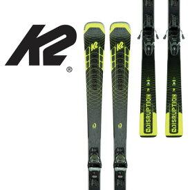 NEWモデル 予約 早期 K2 ケーツー 20-21 DISRUPTION SC + M3 11 (金具付)ディスラプション スキー 板 オンピステ カービング