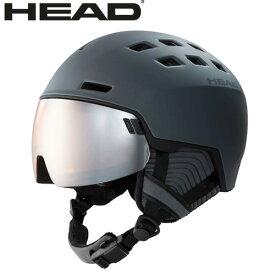 4/6AMまで!クーポンで10%OFF!HEAD ヘッド 19-20 ヘルメット RADAR col:Gley スキー スノーボード ヘルメット バイザー付:323419 [34SS_HEL]