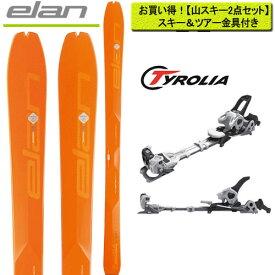 エラン ELAN 18-19 スキー ski 2019 IBEX 94 Carbon + チロリア アンビション10 [金具付き2点セット] バックカントリー