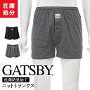 在庫処分 GATSBY ニット トランクス メンズ 年間 前開き パンツ ブランド 抗菌防臭 アウトレット 訳あり クリアランス…