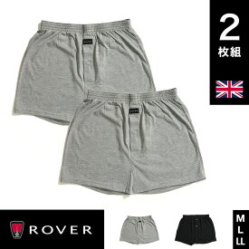 ROVER ニットトランクス 天竺 2枚 セット メンズ 年間 前開き パンツ ブランド 綿混 肌着 下着 インナー 紳士 男性 ローバー 黒/グレー M/L/LL R0804U-R