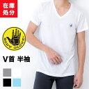 【在庫処分】 BODY GLOVE Vネック半袖 Tシャツ メンズ 春夏 ボディグローブ 綿混 吸汗速乾 インナー 肌着 アウトレット 訳あり クリアランス 白/グレー/ライトブルー/黒 M/L/LL/3L/4L R1601K-R