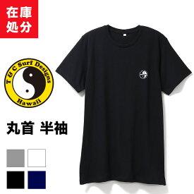 【在庫処分】T&C Surf Designs 丸首半袖 Tシャツ メンズ 年間 綿混 クルーネック タウカン 大きいサイズあり インナー 肌着 アウトレット 訳あり クリアランス 白/黒/グレー/ネイビー M/L/LL/3L/4L R0700U-2RT
