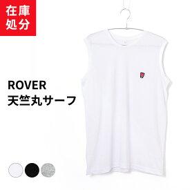 在庫処分 ROVER ノースリーブ インナー メンズ 春夏 丸首 ブランド 下着 肌着 クルーネック アウトレット 訳あり ホワイト/杢グレー/ブラック M/L/LL R1850K-R