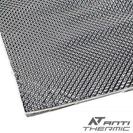 ANTI THERMIC 最強 ヒートシールド 50cm*60cm 厚さ3mm 糊付き 耐熱1200℃ 耐熱 断熱 エキマニ アウトレットパイプ サーモバンテージ 遮熱板 タービン