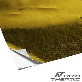 ANTI THERMIC 1.2m × 1m〜 切り売り 切り売り 熱反射 ゴールド リフレクション シート 断熱 遮熱 リフレクト アンチサーミック ボンネット センサー 配線