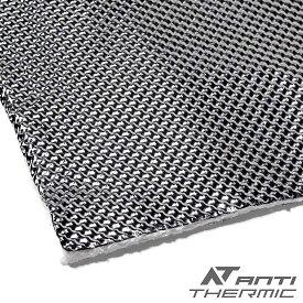 ANTI THERMIC 最強 ヒートシールド PRO 50cm*60cm 厚さ12mm 耐熱温度1200℃ 糊無 耐熱 断熱 遮熱 エキマニ アウトレットパイプ 断熱材 サーモバンテージ 遮熱板 タービン
