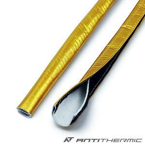 ANTI THERMIC ゴールド ヒート チューブ 内径25ミリ AN10 ホース マジックテープ オイルクーラー 燃料ホース 断熱 耐熱 遮熱 アルミ スリーブ パイピング