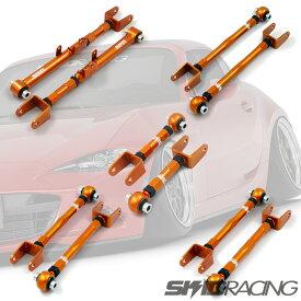 車検OK ND ロードスター アーム 5点セット 調整式 ピロ アッパーアーム キャンバーアーム スキッドレーシング SKID RACING ND5RC set #