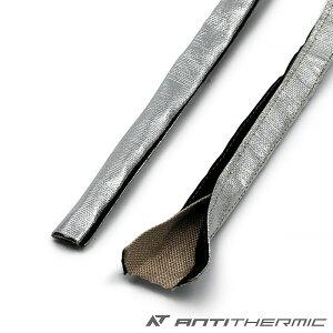 ANTI THERMIC アルミ ヒート チューブ 内径38ミリ ホース マジックテープ オイルクーラー 燃料ホース 断熱 耐熱 遮熱 アルミ スリーブ パイピング
