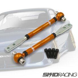 車検OK S14 S15 調整式 ピロ テンションロッド フロント R33 R34 C34 C35 Y32 Y33 スキッドレーシング skid racing シルビア