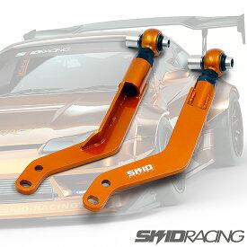 車検OK S14 S15 切れ角アップ対応 超 オフセット テンションロッド フロント スキッドレーシング R33 R34 C34 C35 ステージア Y32 Y33