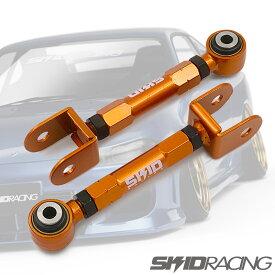 車検OK S14 S15 調整式 ピロ トラクションロッド トラクションアーム リア C34 C35 R33 R34 Y32 Y33 ステージア スキッドレーシング