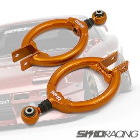 車検OK S13 180SX 調整式 ピロ アッパーアーム A31 C33 R32 Z32 スキッドレーシング シルビア skid racing