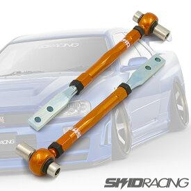 車検OK R32 R33 R34 テンションロッド GT-R 調整式 ピロ フロント スキッドレーシング スカイライン BNR32 BCNR33 BNR34 skid racing
