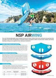 10月31日までポイント10倍!SUP用品売り尽くし特価! NSP AIR WING 5平米 カラーブルー