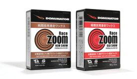 DOMINATOR ドミネーターRACE ZOOM Old Snow 40gフッ素グラファイト含有ワックス