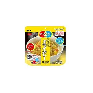 アルファ米 携帯食サタケ マジックライス 保存食 ドライカレー