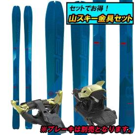 WINTER SALE!1月31日までポイント10倍!山スキー金具セット取り付け工賃サービス20-21ELANエランIBEX 84アイベックス84+Dynafit TLT SPEEDFIT