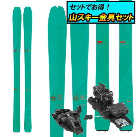 WINTER SALE!1月31日までポイント10倍!山スキー金具セット取り付け工賃サービス20-21ELANエランIBEX 84W Carbonアイベックス84Wカーボン+Dynafit ST ROTATION10