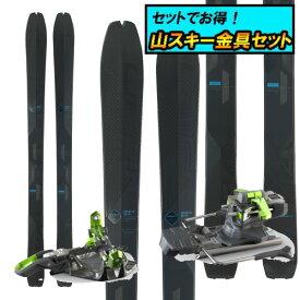 WINTER SALE!1月31日までポイント10倍!山スキー金具セット取り付け工賃サービス20-21ELANエランIBEX 94 Carbon XLTアイベックス94カーボンXLT+G3 ZED12ブレーキ付
