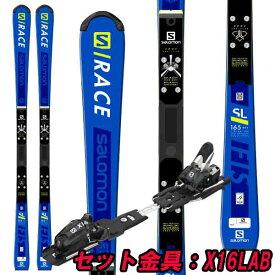 19-20SALOMON サロモンS/RACE FIS SL 157/165 +Race Plate P80 + X16LABSレースFIS SL(金具セット)