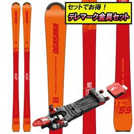 テレマーク金具セットでお買い得!クーポン利用でさらにお買い得!19-20オガサカ OGASAKA TC-SS+The M Equipment MEIDJO 2.1 [テレマーク金具付き2点セット]